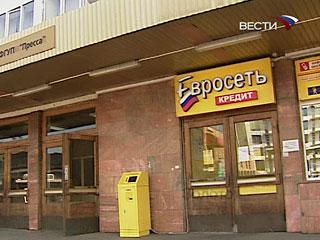 http://pics.vesti.ru/p/b_332861.jpg