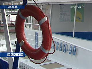 Открывается сезон навигации на Москве-реке