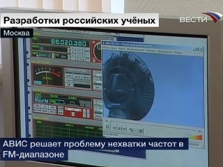 Система AVIS позволяет передать более 700 радиопрограмм и 40 каналов телевидения