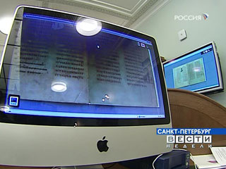 В Петербурге открыта библиотека имени Бориса Николаевича Ельцина - самая современная в России