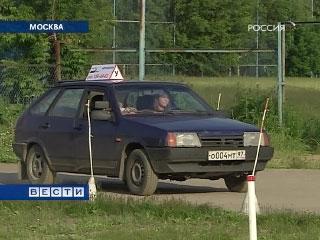 Комиссия ГИБДД будет спасать автошколы от закрытия