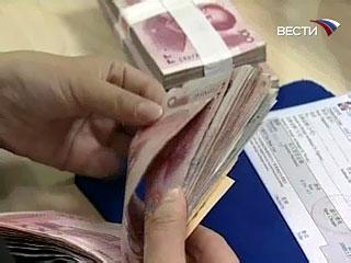 Курс юаня к доллару