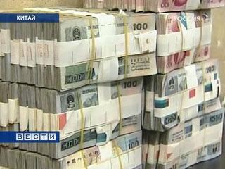 Курс китайской йены к доллару