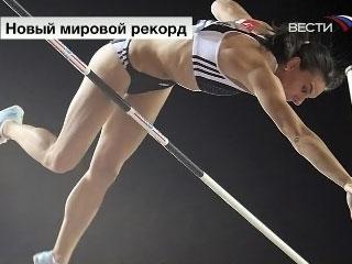 Исымбаева