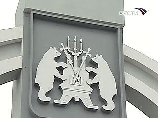 Строители нанесли ущерб в размере 11 миллионов 471 тысяч рублей