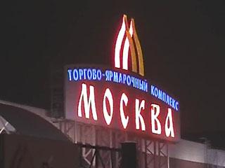 путайте термобелье стрельба в торговом центре москва сегодня последние вести необходимо