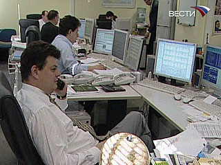 Игра на бирже обучение