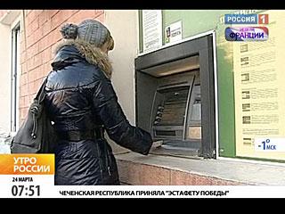 ...заблокированной в банкомате.  Криминальную схему придумали мошенники.