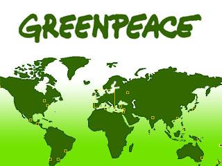 ���������� ������������ ��������� ������� Greenpeace