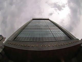 Суд Москвы приступает к рассмотрению дела о миллионных хищениях из Фонда Гергиева