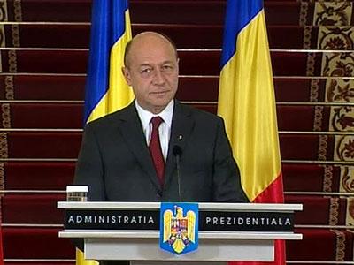 Напомним, Россия выступает резко против планов размещения элементов П РО США в Румынии, так как видит в этом угрозу...