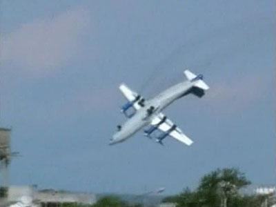 Оператору-любителю удалось заснять катастрофу самолета Ан-12 в Конго.  Это первые кадры с места трагедии.