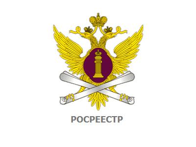 Кадастровая палата отвечает на вопросы жителей Рубцовска и Рубцовского района