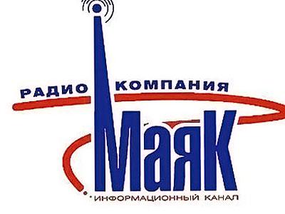 """Внимание.  Выступление на  """"Радио Маяк - Ставрополь """".  8 августа на радиоканале  """"Маяк """" с 20:05 до 21..."""
