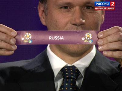 А на ЧМ Россия сыграет с Зимбабве и Фарерами