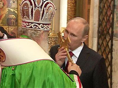 молебен по случаю инаугурации Путина