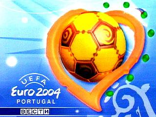 все голы чемпионата европы 2004