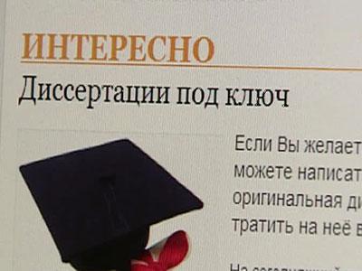 сколько стоит кандидатская диссертация под ключ в украине Біблії приховано багатослівними