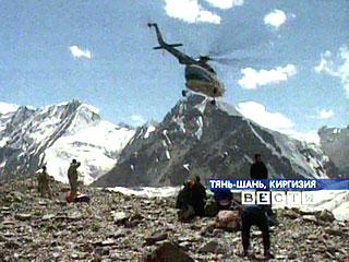 Работа промышленный альпинист новороссийск