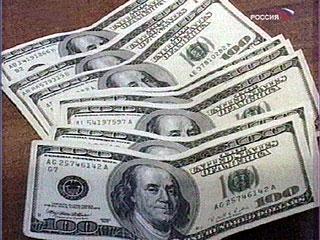 Самый низкий курс покупки доллара