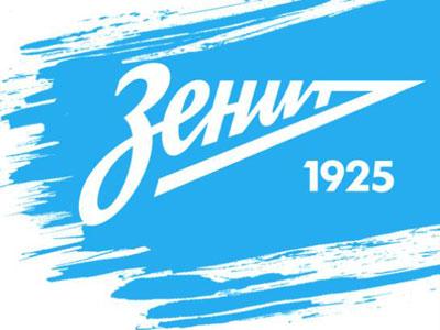 трансферы по женскому футболу россия