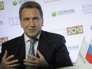 Шувалов: МЭР предложит приватизацию ряда компаний