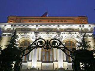 ЦБ РФ: темпы роста ВВП России до 2016 не превысят 2%