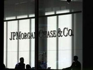 JP Morgan продолжит сокращать сотрудников