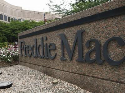 Fannie Mae и Freddie Mac будут ликвидированы