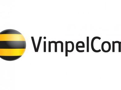 США и Нидерланды возбудили дело против VimpelCom