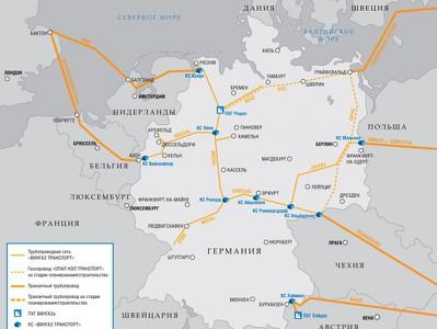 """МЭА: Россия и ЕС """"повязаны"""" газом на десятилетия"""