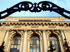 Банк России отозвал лицензии у четырех банков