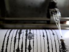 В Папуа - Новой Гвинее зафиксировано мощное землетрясение