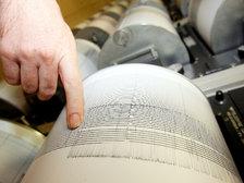 У берегов Японии зафиксировано мощное землетрясение