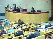 Госдума приняла закон о внесудебном взыскании налоговых платежей