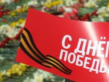 Опрос: День Победы собираются праздновать три четверти россиян