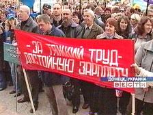 http://www.vesti.ru/p/m_108760.jpg