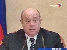Фрадков призвал министров к ответственности