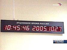 Пушкин повернет время вспять