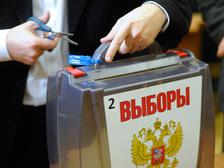 Выборы президента обойдутся в 17 миллиардов 700 миллионов
