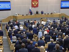 Госдума проверит ряд западных СМИ на вмешательство в политику России