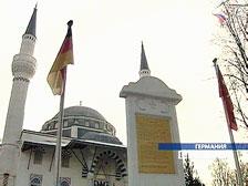 Отныне мусульмане, чтобы получить германское гражданство в Баден-Вюртемберге, должны ответить на ряд вопросов, некоторые из которых весьма неожиданные...