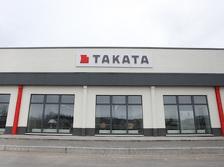 Из-за проблем с подушками безопасности Toyota отзывает 645 тысяч автомобилей