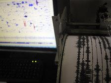 Близ островов Вануату зафиксировано мощное землетрясение