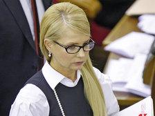 Юлию Тимошенко объявили врагом Украины