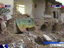 В Иране произошло землетрясение. Есть пострадавшие