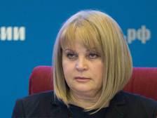 Памфилова запустила обратный отсчет времени до выборов