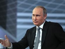 """Вопросы президенту: началась """"Прямая линия с Владимиром Путиным"""""""