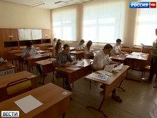 В школах России введут киноуроки для детей и их родителей