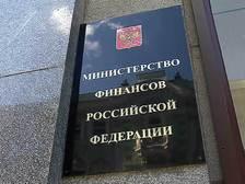 """""""Переукрепленный"""" рубль даст Минфину возможность купить лишний миллиард долларов"""